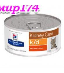 Hill's Prescription Diet k/d Kidney Care консервы для кошек диета для поддержания здоровья почек с курицей 156 г;  пауч-лосось 85 гр.; пауч-говядина 85 гр.