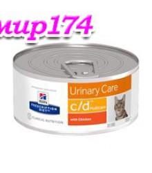 Hill's Prescription Diet c/d Multicare Urinary Care консервы для кошек диета для поддержания здоровья мочевыводящих путей с курицей 156 г; 85гр-пауч..