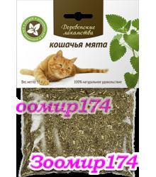 Кошачья мята 15гр