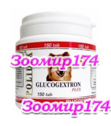 Polidex (Полидекс) Глюкогекстрон плюс
