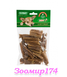 Кишки говяжьи мини - мягкая упаковка 580124