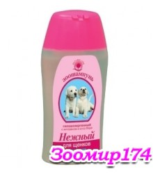 Шампунь Нежный гипоаллергенный для щенков 180мл