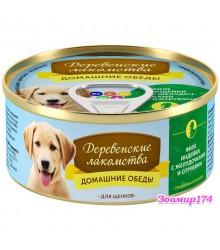 Корм для щенков Деревенские лакомства домашние обеды с филе индейки, желудочками и отрубями 100г