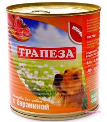 Трапеза с бараниной - консерва для собак 750гр