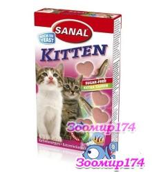 Sanal Витамины с Таурином для Котят 100таб.