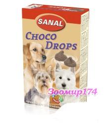 SANAL Шоколадные Дропсы для собак 125гр.