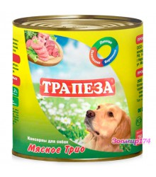 Трапеза с мясным трио - консерва для собак 750гр