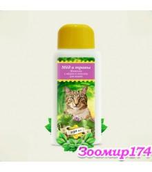 Шампунь Мед и Травы гигиенический для кошек с мёдом и лопухом, 250 мл