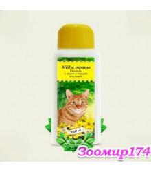 Шампунь Мед и Травы гигиенический для кошек с мёдом и чередой, 250 мл