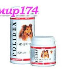 Polidex (Полидекс) Иммунити Ап для Повышения Иммунитета.
