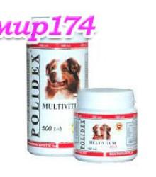 Polidex (Полидекс) Мультивитум Плюс Поливитаминно-Минеральный Комплекс.