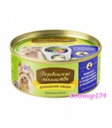 Корм для собак Деревенские лакомства домашние обеды фрикасе с кроликом, сердцем и морковью 100г
