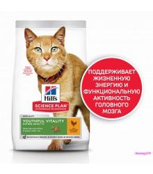 Hill's Science Plan Youthful Vitality корм для кошек старше 7 лет для борьбы с возрастными изменениями  с курицей и рисом.