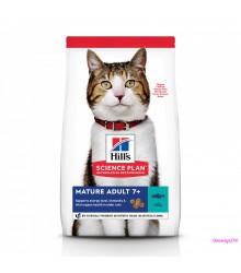 Hill's Science Plan Active Longevity корм для кошек старше 7 лет с тунцом.