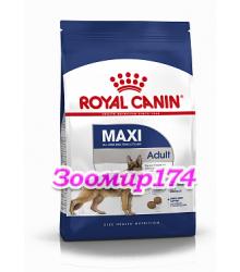 Royal Canin (Роял канин) Maxi ADULT Корм для собак от 15 месяцев до 5 лет