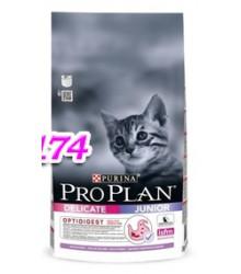 Pro Plan (Про План) Junior для Котят и Кормящих Кошек Чувствительное пищеварение Индейка