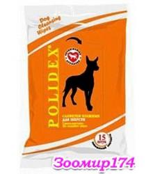 Polidex Влажные Салфетки для Шерсти