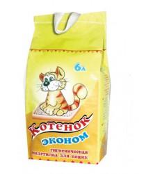 Котенок Эконом (6 литров)