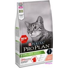 Pro Plan (Про План) After Care для кастрированных котов и стерилизованных кошек для поддержания органов чувств  (Лосось)