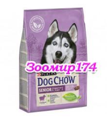 Dog Chow (Дог Чао) Senior для Собак Старше 9 Лет с Ягненком.
