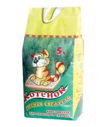 Котенок Лесная Свежесть (5 литров)