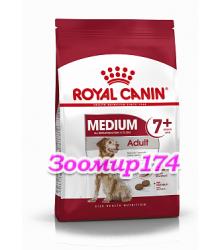 Royal Canin (Роял канин) Medium Adult 7+ Корм для собак от 7 до 10 лет