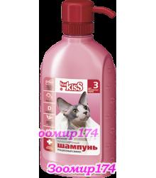 Ms.Kiss Грациозный сфинкс Шампунь-кондиционер для бесшёрстных кошек 200мл