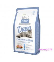 Brit Care Cat Daisy Брит Лайт с/корм  для кошек склонных к излишнему весу (индейка/рис)