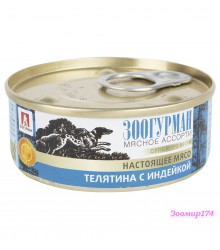 Корм для собак Зоогурман с телятиной и индейкой 100г