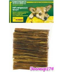 Кишки говяжьи мягкая упаковка 580123