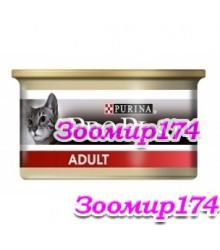 Pro Plan (Про План) Adult Консервы для Кошек с Курицей 85гр