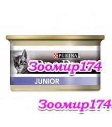 Pro Plan (Про План) Junior для котят с Курицей (консерва 85гр)