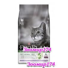 Pro Plan (Про План) After Care для кастрированных котов и стерилизованных кошек (Индейка и рис)