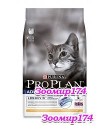 Pro Plan (Про План) Vital Age 7+ для Кошек Старше 7 лет Лосось с Рисом