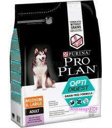 Сухой беззерновой корм Purina Pro Plan Optidigest Grain Free для взрослых собак средних и крупных пород с чувствительным пищеварением с индейкой
