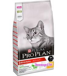 Pro Plan (Про План) Adult для Взрослых Кошек с Курицей