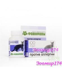 Фитомины против аллергии 100таб