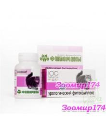 Фитомины с урологическим фитокомплексом 100таб