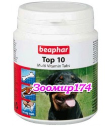 Beaphar Top 10 Мультивитамины с L-карнитином для собак