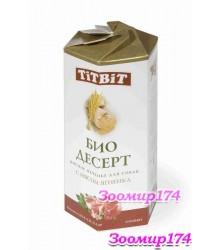 Titbit Печенье «Био Десерт» c мясом ягненка для Собак 250гр.   580153