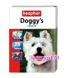 Beaphar (Беафар) Витамины для собак биотин 75таб