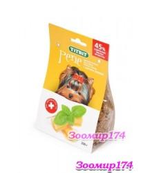 Печенье PENE с сыром и зеленью 200гр.   580148