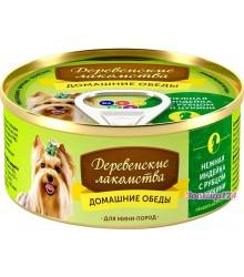 Корм для собак Деревенские лакомства домашние обеды с нежной индейкой, рубцом и цукини 100г