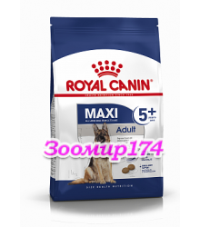 Royal Canin (Роял канин) Maxi Adult 5+ Корм для собак с 5 до 8 лет