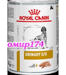 Royal Canin (Роял канин)  URINARY S/O (БАНКА) Диета для собак при мочекаменной болезни