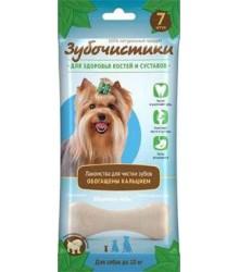 Лакомство Зубочистики для собак мелких пород (кальциевые)  60гр.   544150