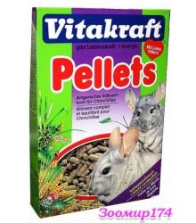 Vitakraft Pellets — базовый корм для шиншилл