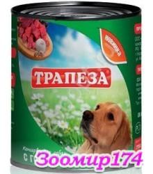 Трапеза с говядиной - консерва для собак 750гр