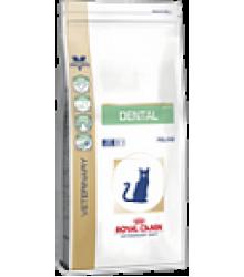 Royal Canin (Роял Канин)   Dental DSO29 Диета для кошек для гигиены полости рта, чистки зубов