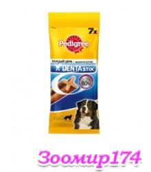 Лакомство по уходу за зубами Pedigree® Denta Stix™ для собак крупных пород более 25 кг 270гр